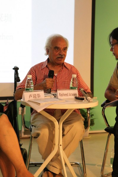44 Rasheed Araeen was talking about his career and Third Text.