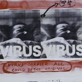 56 Exhibition Sketch of Wang Guangyi's Show, Blood Test--Everyone can be a virus carrier, 1996; 30.5×22.5cm