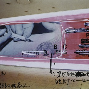 59 Exhibition Sketch of Wang Guangyi's Show, Blood Test--Everyone can be a virus carrier, 1996; 28.5×21cm
