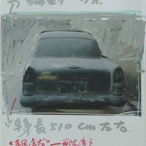 62 Exhibition Sketch of Wang Guangyi's Show, East Wind-Golden Gragon (scheme), 2006; 21×30cm