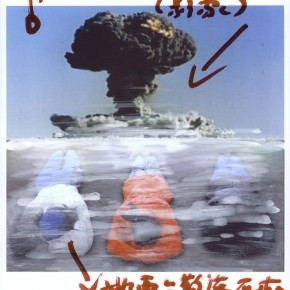 63 Exhibition Sketch of Wang Guangyi's Show, Cold War Aesthetic, 2007; 21×30cm