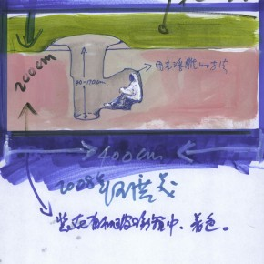 65 Exhibition Sketch of Wang Guangyi's Show, Cold War Aesthetic, 2007; 21×30cm