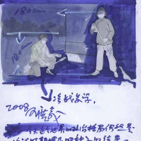 67 Exhibition Sketch of Wang Guangyi's Show, Cold War Aesthetic, 2007; 21×30cm