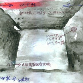 73 Wang Guangyi, Things-in-Itself, 2011; sketch on paper, 42×29.5cm