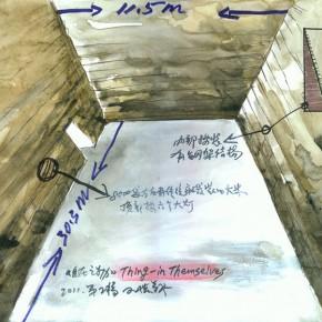 74 Wang Guangyi, Things-in-Itself, 2011; sketch on paper, 42×29.5cm