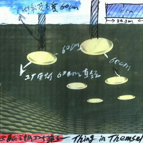 77 Wang Guangyi, Things-in-Itself, 2011; sketch on paper, 42×29.5cm