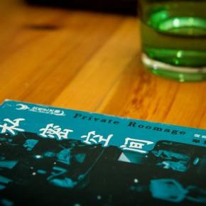 Cui Xiuwen's Studio-3; Photo by Hu Zhiheng/CAFA ART INFO