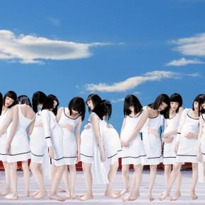 Cui Xiuwen's work, Angel No.5, 2006; painting