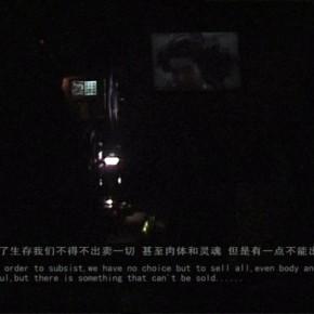 Cui Xiuwen's work, Public-Space, 2001; video