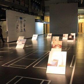 Exhibition View of IN HOME-Industrial Design Exhibition 14