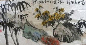 Gu Wenda, Chrysanthemum and Bamboo, Beautiful and Wild, 1990; ink and color on paper, 68cm x 137cm