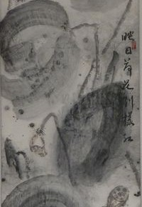 Guo Zhen, Ink Lotus I, 2010; ink on paper, 179cm x 47cm