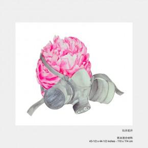Huang Hankang, Blossom of Peony; Mixed Media on Paper