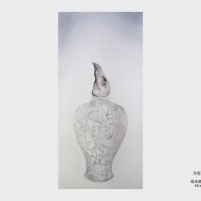 Huang Hankang, Eternal Pain; Mixed Media on Paper