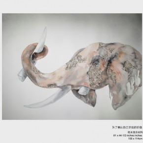 Huang Hankang, To Confirm the Value of Its Tooth; Mixed Media on Paper