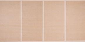 Li Huasheng, 9843, 1998; ink on paper, 134x68cmx4
