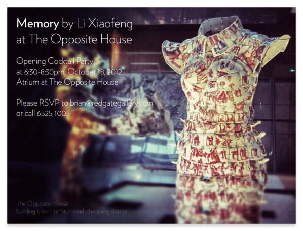 Poster of Memory by Li Xiaofeng