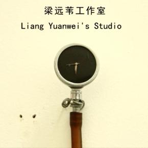 Liang Yuanwei's Studio