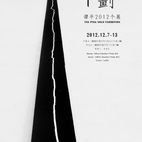 00 Poster of Tan Ping Solo Exhibition 2012