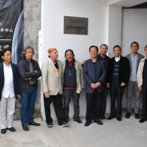 01 Group Photo of Guests Present at the launch ceremony