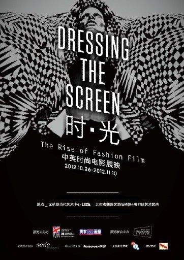 01 Poster of Dressing the Screen