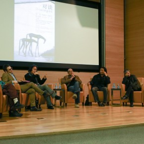 03 Academic Art in the Contemporary Context (from the left, Wang Yuping, Philip Tinari, Xu Bing, Yu Fan, Su Xinping, Chen Wenji, Feng Boyi)