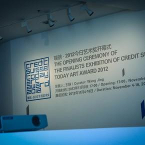 "04 Credit Suisse ""Today Art Award"" 2012"