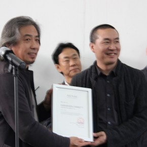 06 Issuing of the Certificate
