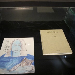"07 Exhibition View of ""Folding: Wang Yanping Solo Exhibition (1992-2012)"""