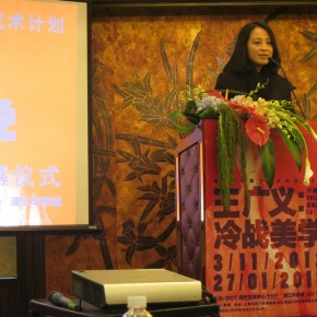 "08 Luan Qian spoke at the opening ceremony of ""Cold War Aesthetics"""