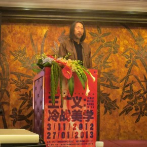 "10 Wang Guangyi spoke at the opening ceremony of ""Cold War Aesthetics"""