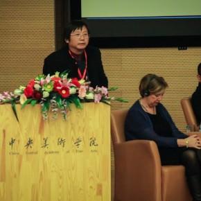 12 Sino-Dutch Public Art Forum:The Power of Art in Development Areas