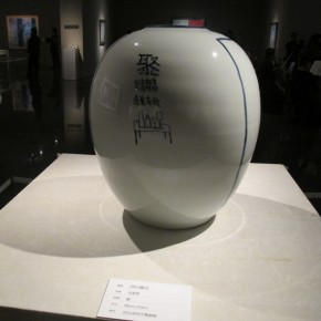"16 Exhibition View of ""Folding: Wang Yanping Solo Exhibition (1992-2012)"""