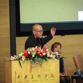 20 Sino-Dutch Public Art Forum: The Power of Art in Development Areas