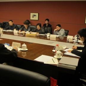 """22 Seminar of """"Folding: Wang Yanping Solo Exhibition (1992-2012)"""""""