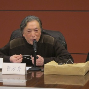 """23 Seminar of """"Folding: Wang Yanping Solo Exhibition (1992-2012)"""""""