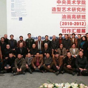 "27 Exhibition View of ""Graduation Works of Oil Painting Research Workshop (2010-2012) Organized by Fine Arts Research Institute, CAFA"""