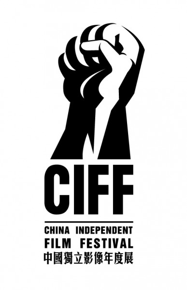 the 9th china independent film festival(ciff) opening november