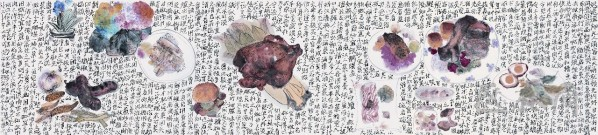 Li Jin Solo Show at Today Art Museum 03