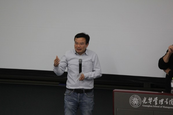 Prof. Peng Feng presided over the event.