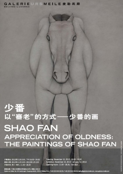 Poster of Shao Fan, Appreciation of Oldness-The Painting of Shao Fan