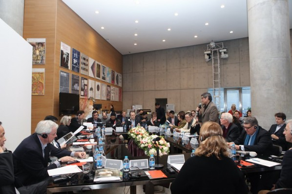 Sino-American Culture and Art Forum The Summit of Museum Directors at CAFAM 01