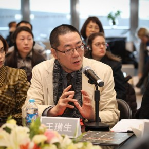 Sino-American Culture and Art Forum The Summit of Museum Directors at CAFAM 08