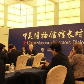 Sino-American Culture and Art Forum The Summit of Museum Directors at National Art Museum of China 01