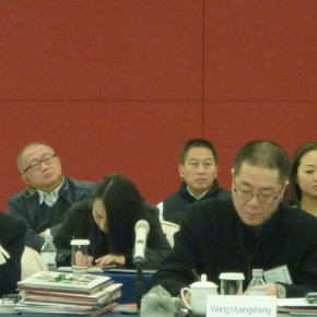 Sino-American Culture and Art Forum The Summit of Museum Directors at National Art Museum of China 03
