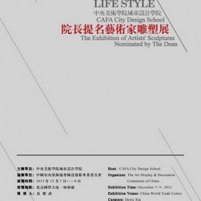 01 Poster of Art & Life Style