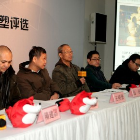 "02 The press conference of ""2012 First National Top Ten Ugly Sculptures Accreditation"""