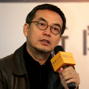 03 Prof. Sui Jianguo