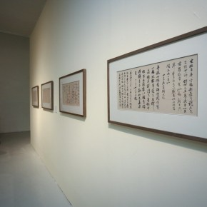 04 Installation View of The Black-and-white East and West Research Exhibition