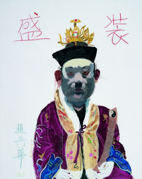 "07 Wang Yuping, ""Taoist Priest No.05, 2007""; oil painting and acrylic, 150x120cm"